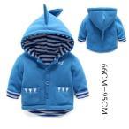 送料無料 新生児 アウター ベビー パーカ フード付き 前開き 中綿入れジャケット 長袖 裏ボーダー柄 オーガニックコットン 出産祝い  ギフト