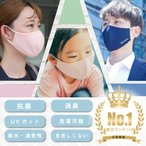 TENTIAL MASK(テンシャル マスク)グレー/ネイビー【洗える 速乾性  通気性抜群 スポーツウェア素材 繰り返し使える 肌に優しい 抗菌・消臭 涼しい 立体型】
