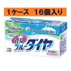 LION 消臭ブルーダイヤ 450g 1ケース 16個 特選品 粉末洗剤 洗濯洗剤
