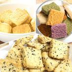 ギフト 豆乳おからクッキー ゴマ味お試しセット(100枚) バター マーガリン 卵 不使用 / 保存料 香料 無添加 送料無料 ポイント消費