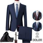 1ボタンビジネススーツ ダブルスーツ フォマール スーツセットアップ メンズ 就職 結婚式 上下セット 礼服 パーティー 入園式 入学式 通勤用