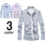ショッピングカジュアル カジュアルシャツ メンズ 長袖 ストライプ 大きいサイズ 秋物 長袖シャツ トップス ビジネス スリムシャツ 新品