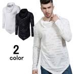 かっこいい Tシャツ メンズ ロンT 長袖Tシャツ ダメージ加工 トップス イレギュラー 2017 秋冬 ダンシング