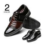 ショッピングビジネスシューズ ビジネスシューズ メンズ 疲れない 防滑ソール ストレートチップ 歩きやすい革靴 ロングレッグシューズ 紳士靴 結婚式 2018 セール