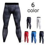 スポーツタイツ トレーニングパンツ コンプレッション レギンス ロングタイツ メンズ ランニング 3Dプリント 吸汗 速乾 夏