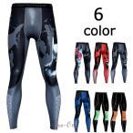 加圧パンツ ロングタイツ コンプレッションウエア メンズ タイツ フィットネス ボトムス 冷感 トレーニング 吸汗速乾 夏