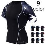 コンプレッションウェア トップス メンズ 加圧シャツ 半袖tシャツ 半袖 インナーシャツ  トレーニング 丸首 吸汗 速乾 夏