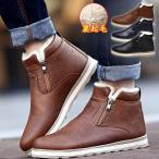 ムートンブーツ メンズ ショートブーツ メンズブーツ 靴 スノーシューズ 裏起毛 防寒 暖か サイドジップ ブーツ ワークブーツ