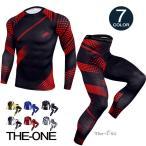 コンプレッションウェア メンズ トレーニングウェア 上下セット 加圧シャツ パンツ スポーツウェア 2点セット