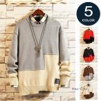ニットセーター 秋服 メンズ クルーネック トップス リブ編み イレギュラー 切り替え 長袖セーター ファッション