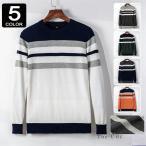 ニット メンズ ニットソー クルーネック ボーダー柄 長袖セーター トップス メンズセーター 秋冬 メンズファッション