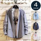 ストライプシャツ 秋服 メンズ シャツ ボタンダウンシャツ カジュアルシャツ スリムシャツ トップス 長袖シャツ
