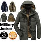 ミリタリージャケット メンズ アウター 防寒着 ブルゾン 秋冬 冬服 ジャケット ボアブルゾン 裏起毛 アウトドア