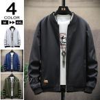 ブルゾン メンズ MA1 MA-1 ジャケット おしゃれ スタジャン 春物 アウター ジャンパー メンズ ファッション