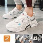 ダッドスニーカー メンズ 白スニーカー 厚底スニーカー ホワイト 厚底 安い カジュアル シューズ 靴