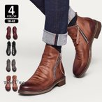 ブーツ メンズ エンジニアブーツ ショートブーツ ワーク 両側ファスナー 靴 シューズ ドレープ おしゃれ ブーツ