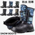 スノーシューズ メンズ スノーブーツ 防寒シューズ 防水 あったか 防寒 迷彩 雪靴 長靴 冬 選べる2type