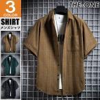 カジュアルシャツ メンズ 40代 チェックシャツ 半袖 チェック柄 おしゃれ 夏服 メンズファッション 父の日