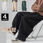 ワイドパンツ メンズ 大きいサイズ バギーパンツ ウエストゴム ゆったり ダンス衣装 ヒップホップ