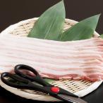 あぐ〜豚バラ 焼肉(300g)