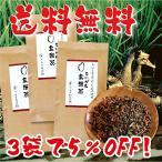 あいがも玄米茶 150g×3袋セット お得な5%OFF 日本茶 緑茶 お茶