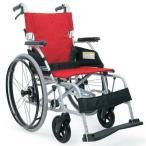 カワムラサイクル アルミ製自走式車いす BML22-40SB 中床 ノーパンクタイヤ ソフト軽量仕様