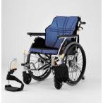 日進医療器 自走式車いす 家屋内専用 NA-U6 ウルトラ