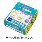 総合サービス ポータブルトイレ用処理袋 ワンズケア (30枚入) YS-290 ケース販売8パック入 467022