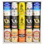 御中元 お中元 ビール 国産ビール&本格焼酎ハイボール  飲み比べ 15本 ギフトセット ビール5種計9本 ハイボール3種計6本