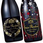 ワイン 赤ワイン  エリック・パルドン 飲み比べ 2本セット ボジョレー・ヌーヴォー 2018 パルドン・エ・フィス ヴィラージュ ヴィエイユ・ヴィーニュ