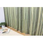 カーテン 寝室 特価品 ストライプ 遮光 (100×200:2枚セット) レイニー ブルーグリーン 既製品