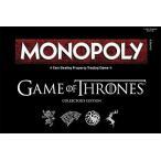 モノポリー ゲーム・オブ・スローンズ Monopoly: Game of Thrones Collector's Edition (送料無料&即配送で安心)