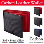 財布 メンズ 二つ折り 2つ折り カーボンレザー 小銭入れ コインケース カーボン