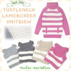 ショッピングセーター キッズ 子供用 ベビー服 ニットセーター トップス タートルネック ボーダー