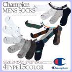champion チャンピオン 靴下 ソックス くるぶし メンズ