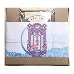 トレジャーディ アマビエ 贈り物 敬老の日 綿 ミニタオル ハンドタオル セット プレゼント ギフト 箱入り ギフトボックス ギフト 贈り物