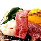 焼肉中村屋 国産牛バーベキューセット1(ハラミ300g、カルビ300g、ホルモン400g、焼肉、バーベキュー用、焼肉セット)