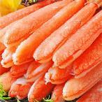 刺身用 超希少 10L〜12L 特大18cm 極太 本ズワイガニポーション ずわい蟹 かにしゃぶ カニむき身 カニポーション