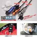 キジマ(KIJIMA) USBチャージャー(ブルー) シングルポート2 防水仕様IPX5相当 ゴムキャップ付 304-6234
