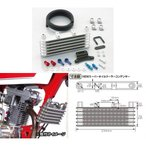 キタコ(KITACO) エイプ50 / エイプ100用 ニュースーパーオイルクーラーKIT 360-1413300