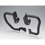 キジマ(KIJIMA) 405-231 エンジンガード NC700X/NC700S/NC750X/NC750S用