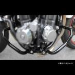 キジマ(KIJIMA) CB1300SF / CB1300SB(14Y-)用 エンジンガード ブラック 405-2342
