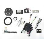 プロテック CBR1000RR / GSX-S1000F / ZX-10R用 LEDヘッドライトバルブキット LB7WL-KN H7 Hi/Lo 6000K ※Loビーム側専用 65010