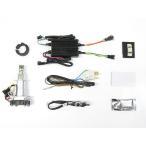 プロテック CBF600S / Ninja1000等用 LEDヘッドライトバルブキット LB7W-H H7 Hi/Lo 6000K Hi側専用 65030