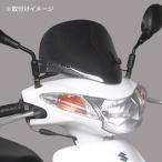 af-asahi(旭風防 旭精器製作所) アドレスV50用 メーターバイザー AD-58