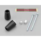 デイトナ(DAYTONA) 91459 エンジンプロテクター CB400SF('14)/ CB400SB('14)用
