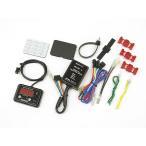 プロテック DG-HD01 HARLEY(ハーレー) スポーツスター1200R/C ['04〜'06 XL1200R/C]専用精密燃料計 デジタルフューエルマルチメーター(フューエルメーター)11507