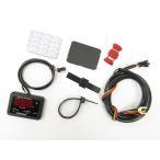 プロテック DG-HD02 HARLEY(ハーレー) スポーツスターXL1200['07〜]専用精密燃料計 デジタルフューエルマルチメーター(フューエルメーター) 11509
