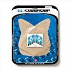 STOMPGRIP トラクションパッドキット カワサキ ZX6/ZX6RR 05-06モデル用 [クリアー]55-10-0031(55-3-003)/[ブラック]55-10-0031B(55-3-003B)