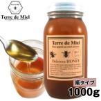 おいしいはち蜜 1000g 1kg 蜂蜜 ハチミツ アルゼンチン産 カナダ産 瓶詰 加工品